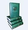 Picture of تفسیرکشاف (4 جلدی)