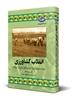 تصویر انقلاب کشاورزی