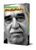 Picture of زندگینامه گابریل گارسیا مارکز