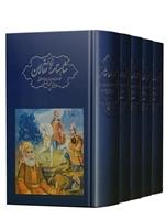 تصویر شاهنامه نقالان ۵ جلدی همراه با قاب و سیدی