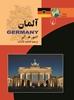 تصویر ملل 8 ... آلمان